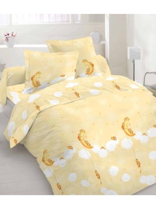 """Abverkauf: Bettwäsche """"Mondbär beige"""", 100 % Baumwolle, 40×40 + 75×100 cm, Knopfleiste"""