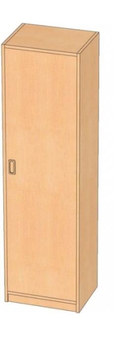 Korpusschrank, B/H/T 52 x 180 x 40 cm