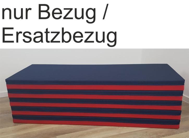 "(Ersatz-) Bezug ""Jeansstoff / Kunstleder ROT"""