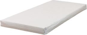 Matratzen mit 60 Grad waschbaren Bezug creme-weiß (Größe wählen)